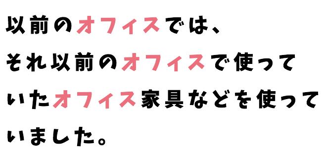 ダブり表現2