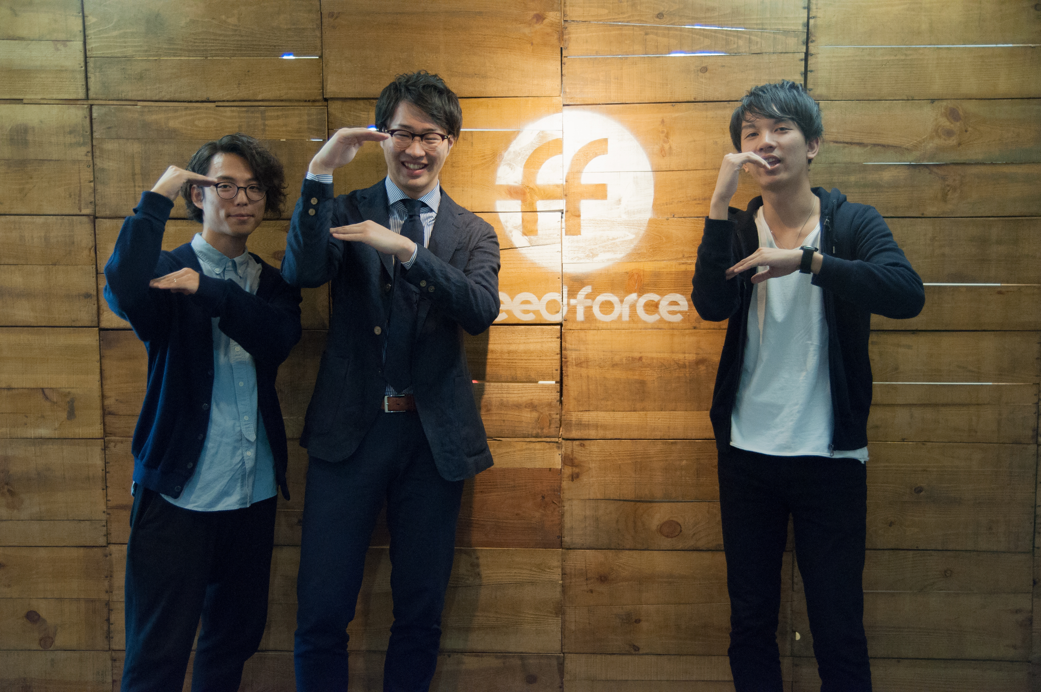 feesforce_syugou