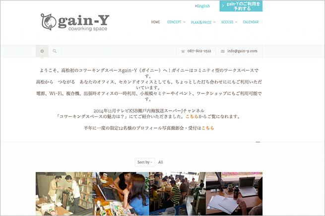 gain_y