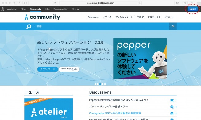 pepper_001