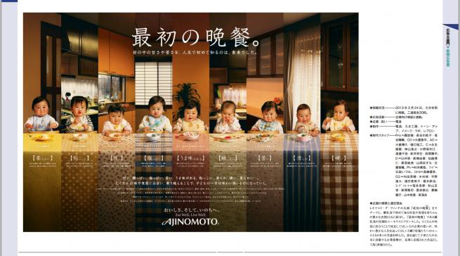 www.pressnet.or.jp adarc pri pdf nap2013_03.pdf