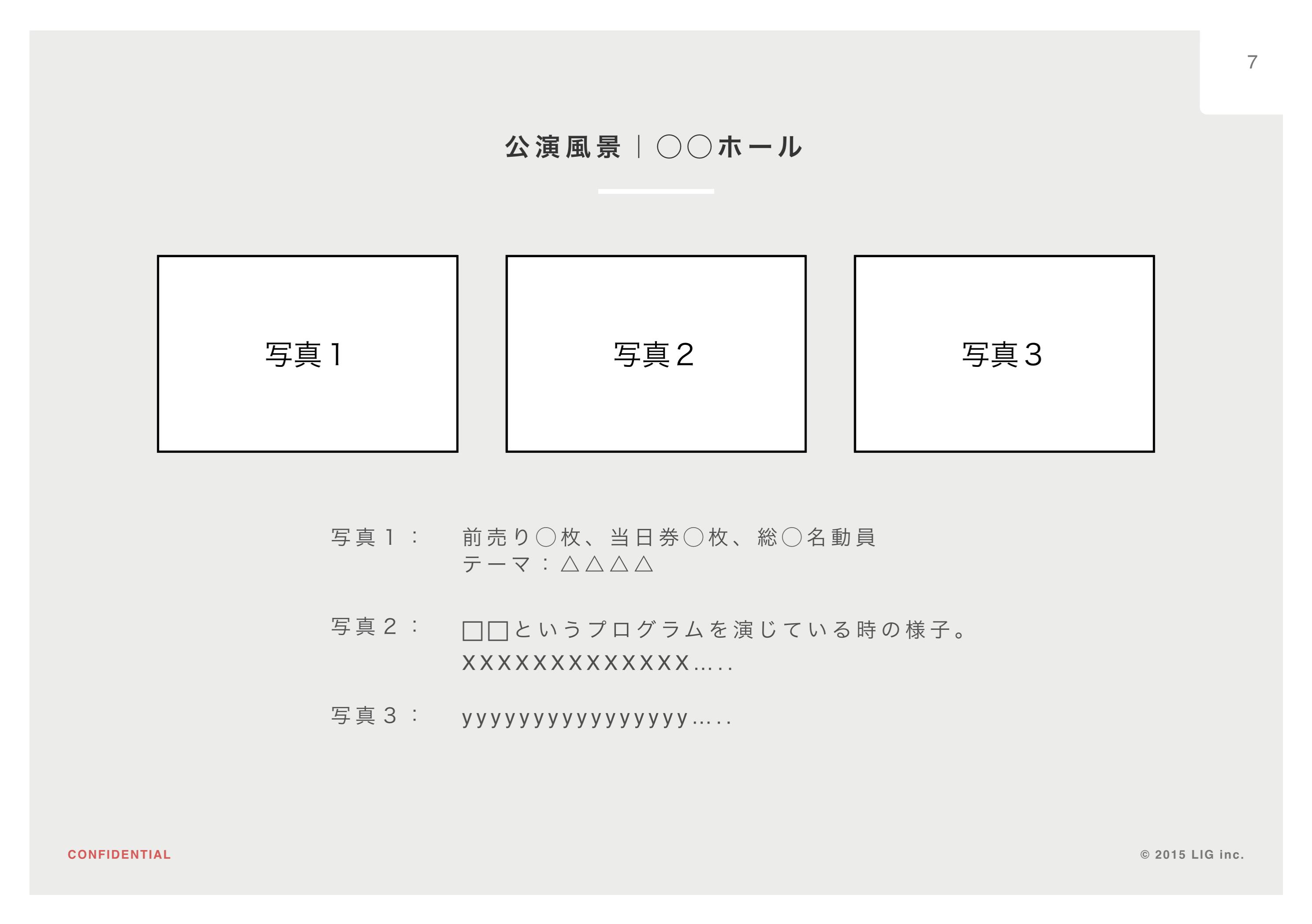 スクリーンショット 2015-11-13 18.09.53