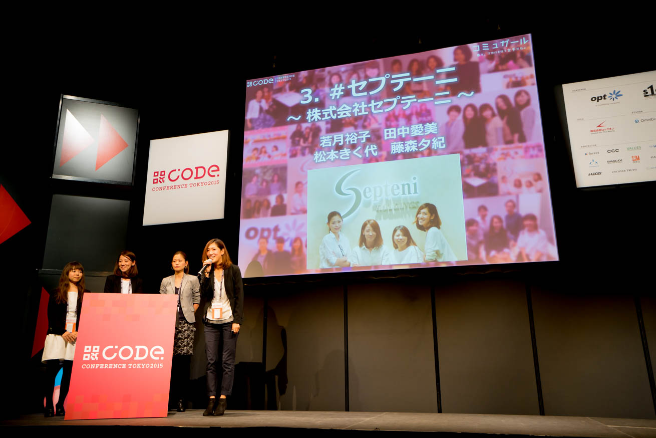 CODE_TOKYO_PJ-39