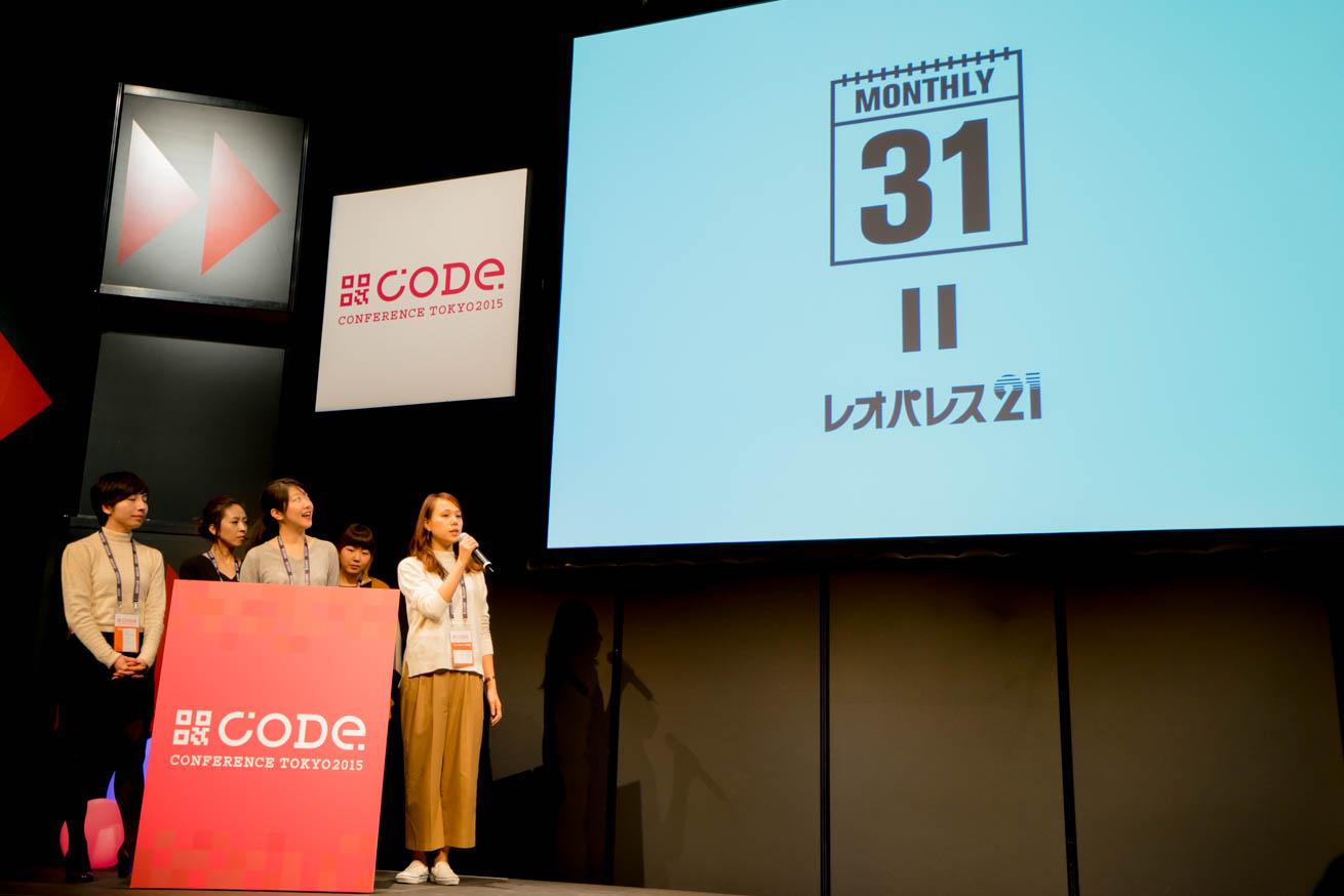CODE_TOKYO_PJ-46
