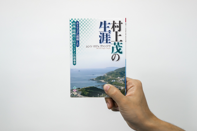 kakure-hon-1