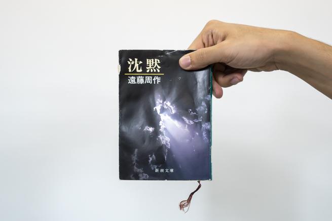 kakure-hon-2