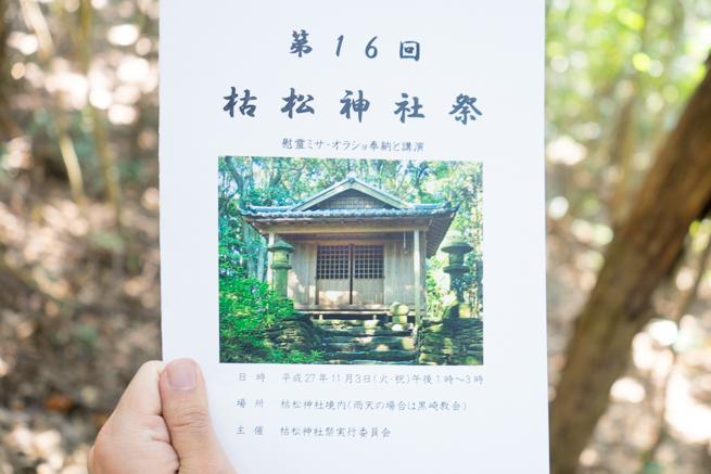 nagasaki-2-2