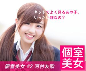 sidax_kawamura_br01