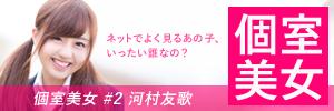 sidax_kawamura_br02 (1)