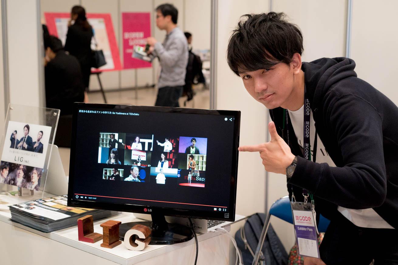 CODE_TOKYO_PJ-24