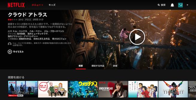 Netflix_005
