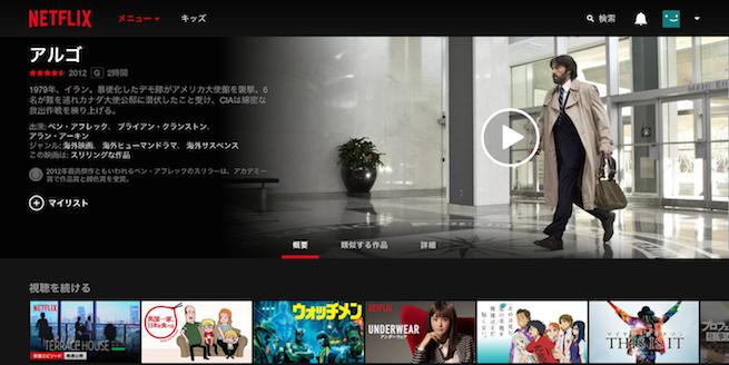 Netflix_03