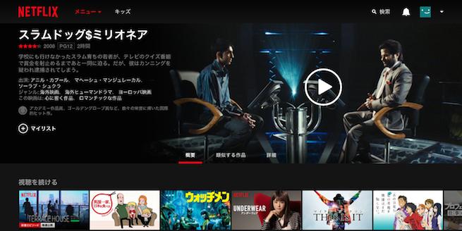 Netflix_09