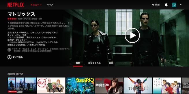 Netflix_19