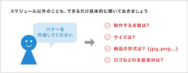 blog-ma-01