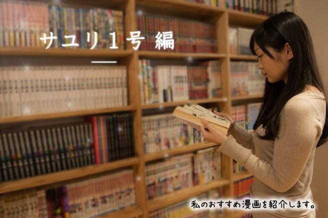 manga_erii-655x437