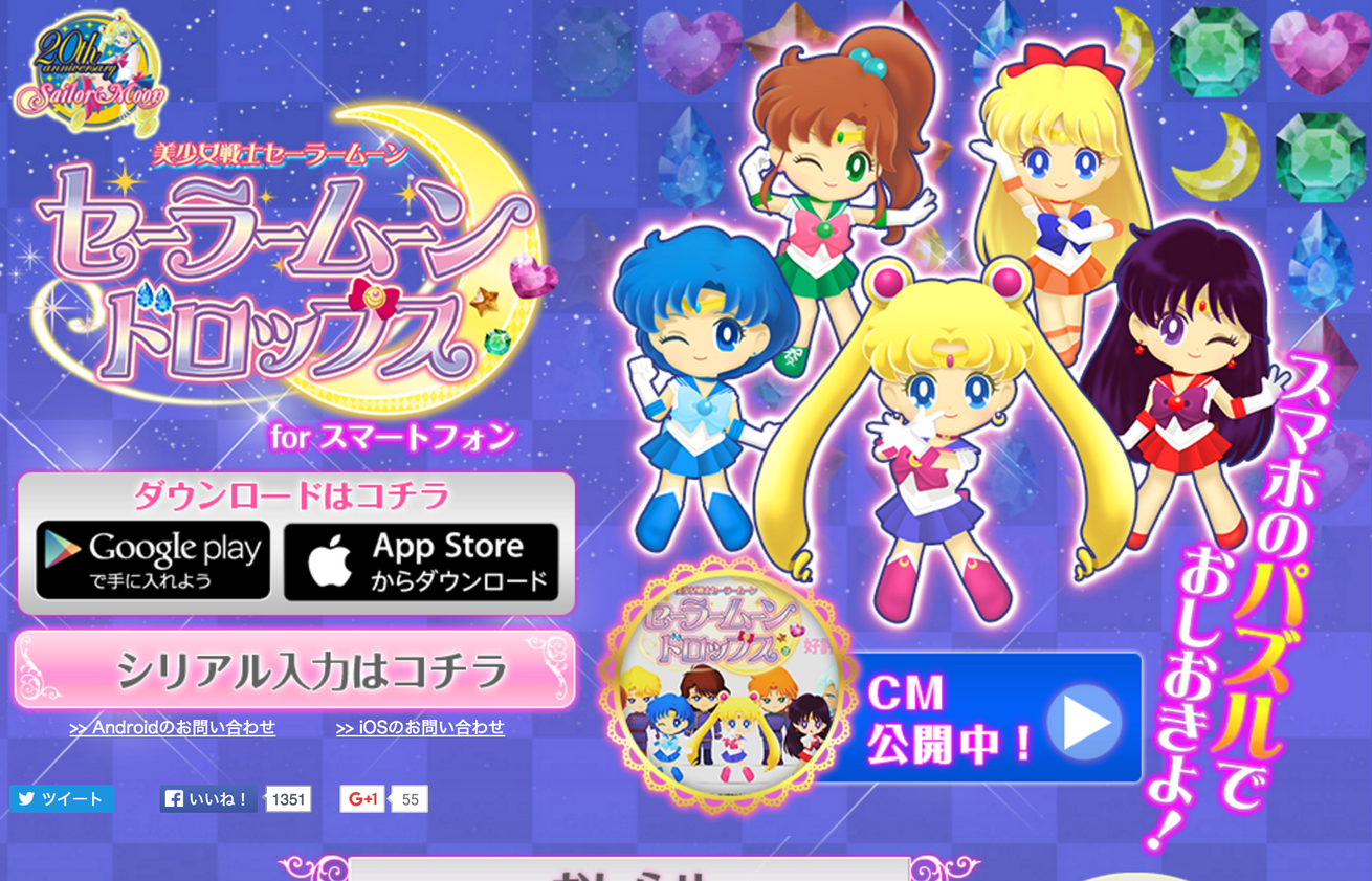 sailormoon_drops