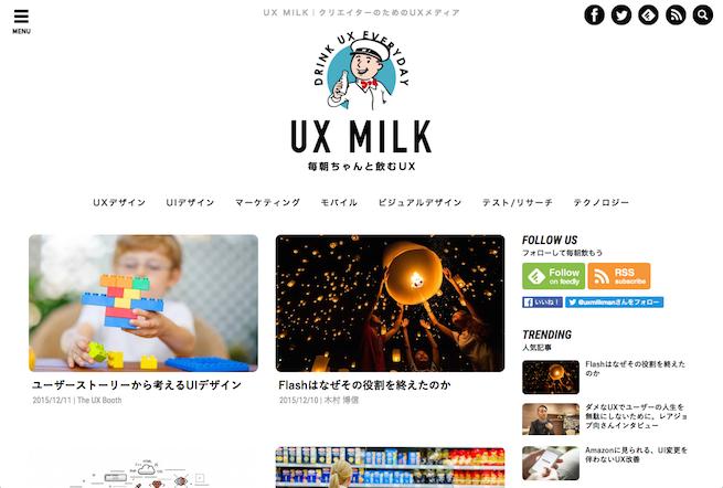 ux milk