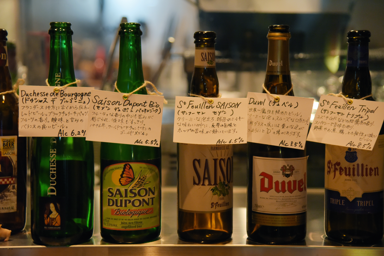 様々なビールたち