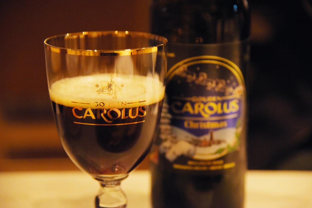 カルロスビール