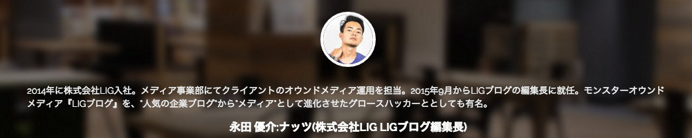 LIGs5