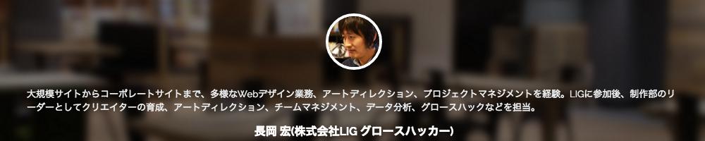 LIGs8