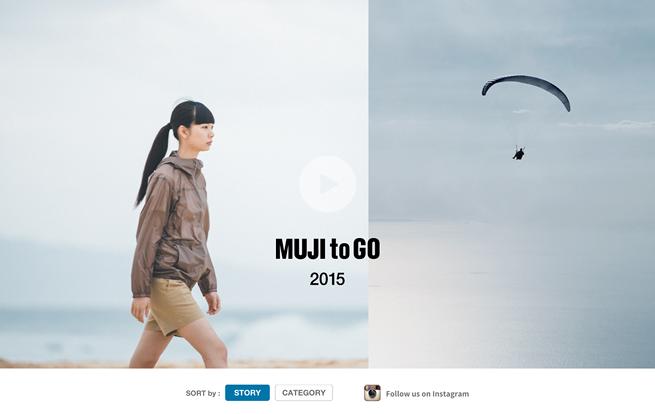 MUJI_to_GO