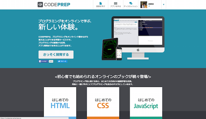codeprep