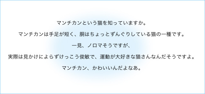 text_6