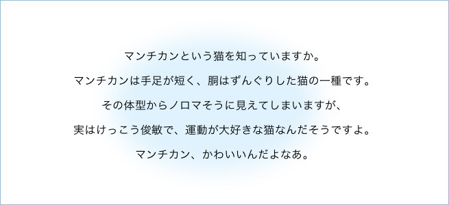 text_7