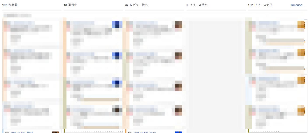 Couples_-_Android_-_Agile_Board_-_JIRA