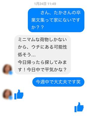b_01_b