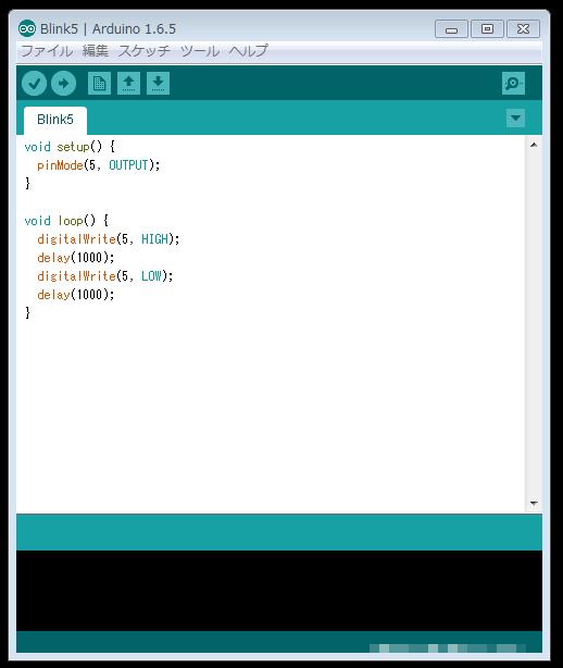 littlebits-arduino-vol1_9