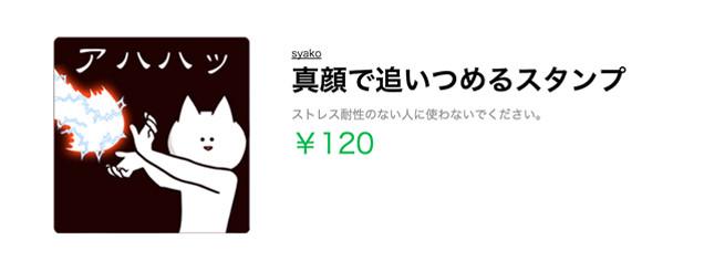 sticker_0202