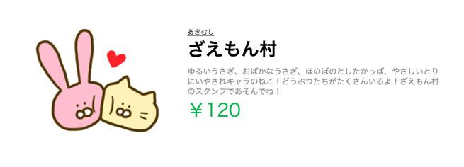 sticker_05