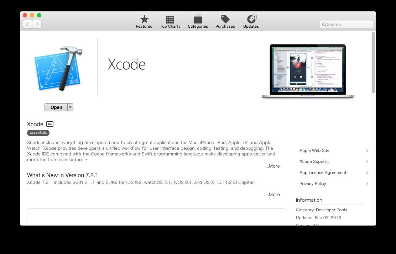 Xcode in App Store