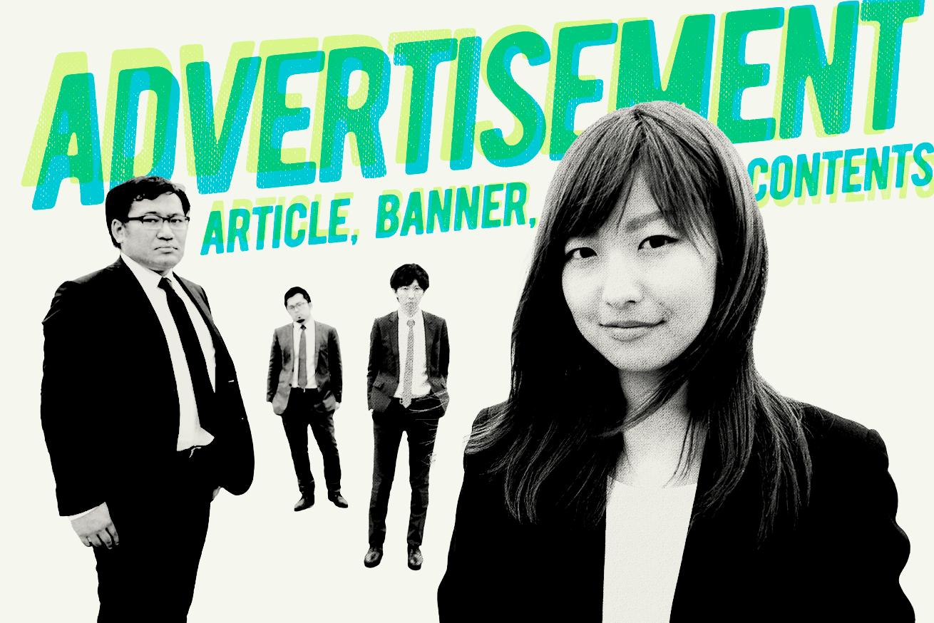 【成功事例と効果】LIGの記事広告・バナー広告・コンテンツ制作などの実績紹介 | 株式会社LIG