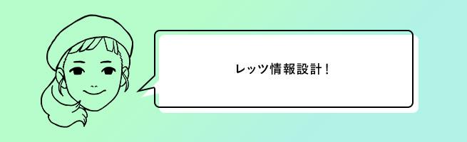dezami-01-2