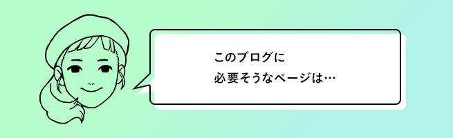 dezami-02