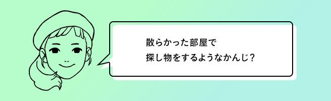 dezami-03-1