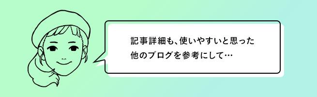 dezami-06-1