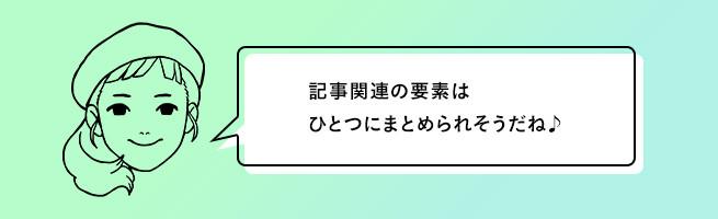 dezami-07-1