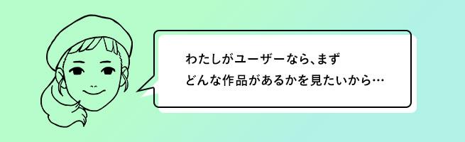 dezami-08-1