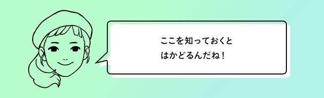 dezami-09-1