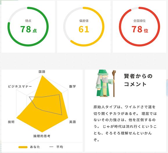 kawasaki_FINAL_01