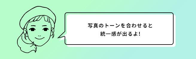 dezami2-76