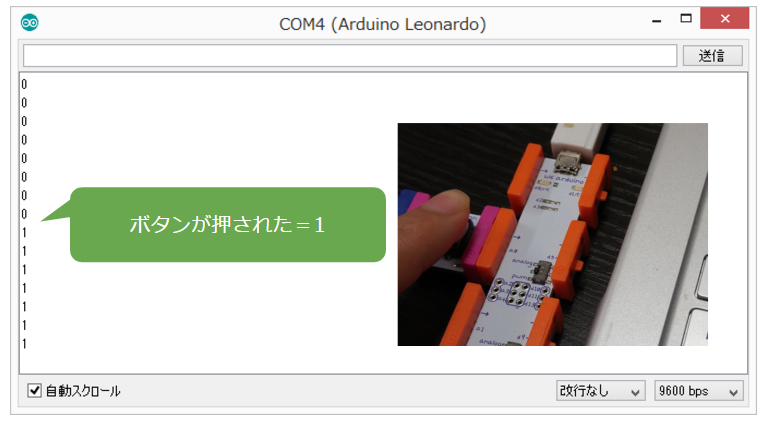 littlebits-arduino-vol3_11