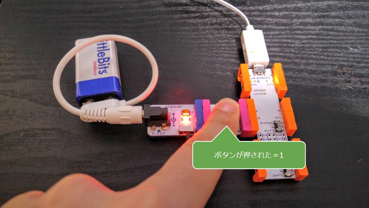 littlebits-arduino-vol3_13