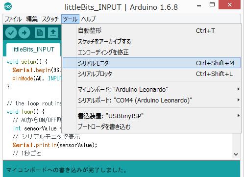 littlebits-arduino-vol3_6