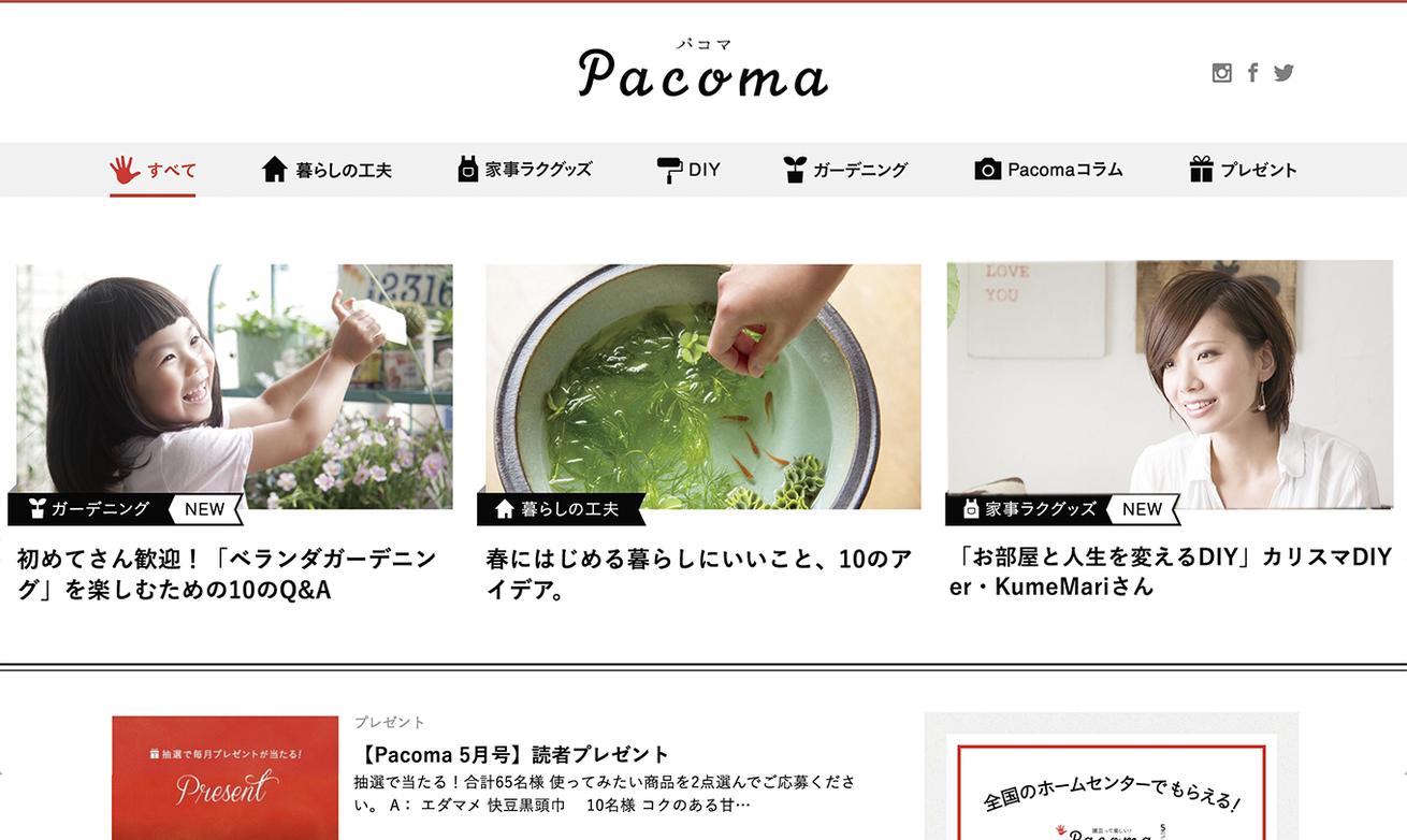 pacomaindex1